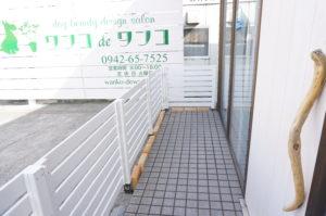 お店の入り口前通路